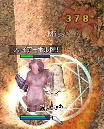 ss051121-1.JPG