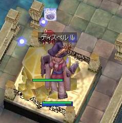 (`・ω・´)-3